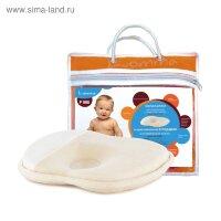 LumF-505 Подушка ортопедическая под голову для детей облегченная.LumF-505. 25*23*3*5