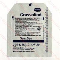 HARTMANN ПОВЯЗКА МАЗЕВ GRASSOLIND 5СМX5СМ №1 (499350)