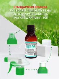 Антисептик для рук Вита-Эффект 75% 100мл спиртовая основа с глицерином 75%