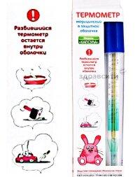 Термометр ртутный ударопрочный Цв Протек
