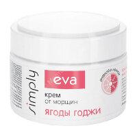 EVA simply косметика Крем от морщин с ягодами годжи 50мл.