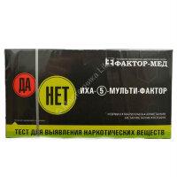 Тест на 5 видов наркотиков в моче ИХА-5-Мульти-Фактор Цв Протек