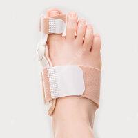 С 3014 Вклад ортопед приспос. Comforta: Коррек отвод первого пальца стопы с шарниром SoftPIVOT/S