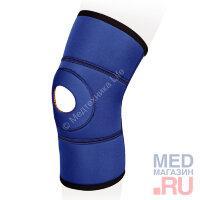 KS-054 Бандаж компрес.фиксир.нижих конечностей на коленный сустав Экотен синий, (S,M,L)